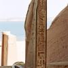egypt_abu-simbel