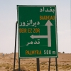 syria_on-the-road